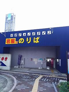 ☆新人奥様続々入店中です。伊川谷~姫路東地区まで交通費完全無料